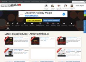 Ads.amravationline.in thumbnail