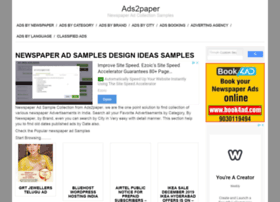 Ads2paper.in thumbnail