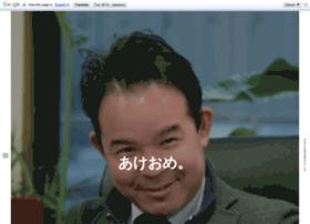 Adsb.jp thumbnail