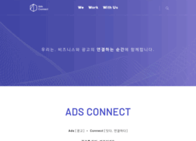 Adsconnect.co.kr thumbnail