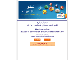 Adsl.yemen.net.ye thumbnail