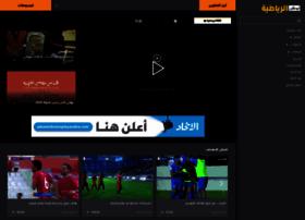 Adsports.ae thumbnail