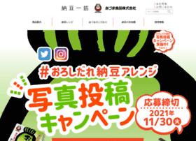 Adumas.co.jp thumbnail