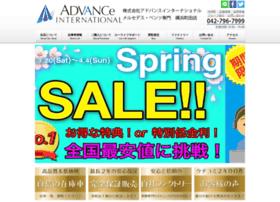 Advance-aoba.jp thumbnail
