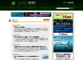 Advance-news.co.jp thumbnail