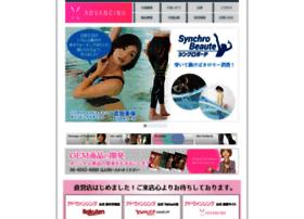 Advancing.co.jp thumbnail