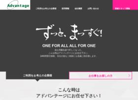 Advantage-grp.co.jp thumbnail