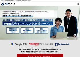 Advate.co.jp thumbnail