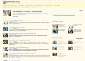 Adved.ru thumbnail