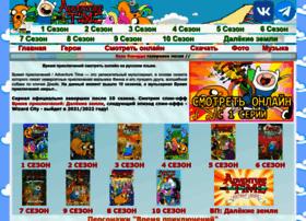 Adventuretimetv.ru thumbnail