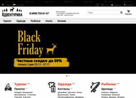 Adventurica.ru thumbnail