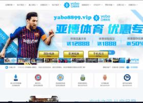 Advertisingmumbai.com thumbnail