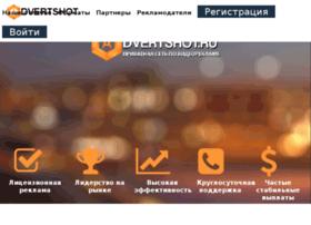 Advertshot.ru thumbnail