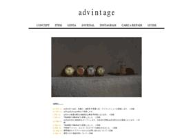 Advintage.jp thumbnail