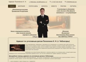 Advokat-cheb.ru thumbnail
