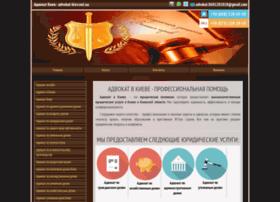 Advokat-kiev.net.ua thumbnail