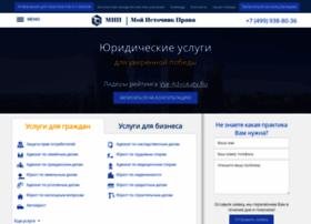 Advokat-malov.ru thumbnail