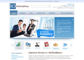 Advokat-moskva.ru thumbnail