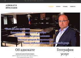 Advokat-smurygin.ru thumbnail