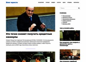 Advokatdona.ru thumbnail