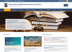 Advokaty.dp.ua thumbnail