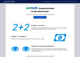 Advprofit.ru thumbnail