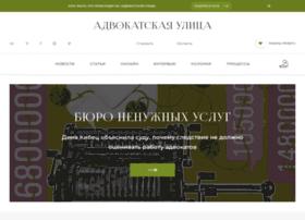Advstreet.ru thumbnail