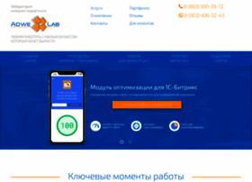 Adwex.ru thumbnail