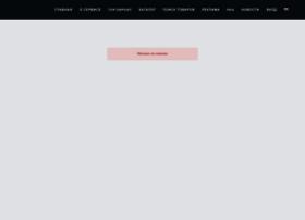 Adwords2000.ru thumbnail