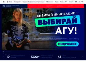 Adygnet.ru thumbnail