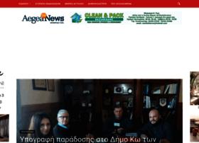 Aegeanews24.gr thumbnail
