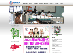 Aeis-edu.cn thumbnail