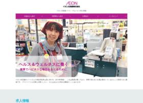 Aeon-hokkaido-job.net thumbnail