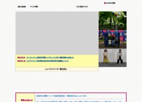 Aeon-ryukyu.jp thumbnail