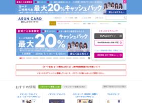 Aeon.co.jp thumbnail