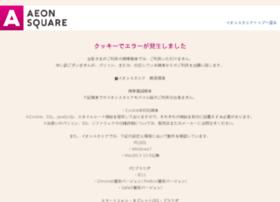 Aeon.jp thumbnail