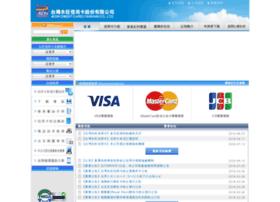 Aeoncard.com.tw thumbnail