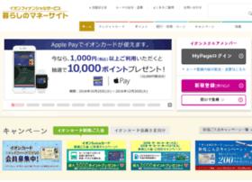 Aeoncard.jp thumbnail