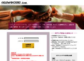 Aeonglc.jp thumbnail