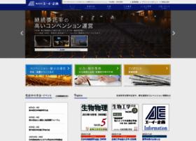 Aeplan.co.jp thumbnail
