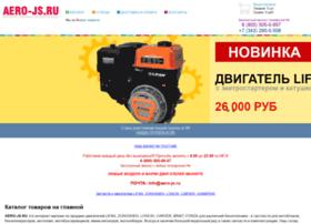 Aero-js.ru thumbnail