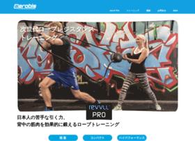 Aerobis.jp thumbnail