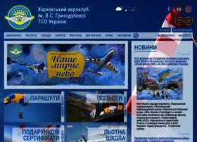 Aeroclub.net.ua thumbnail