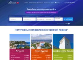 Aeroflot.avticket.ru thumbnail
