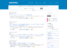 Aeropres.net thumbnail