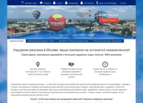 Aeroreclama.ru thumbnail