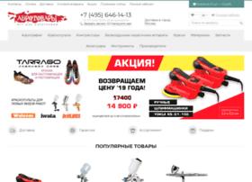 Aerotovary.ru thumbnail