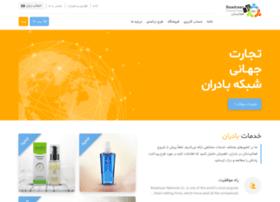 Af.baadraan.net thumbnail