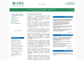 Afb-audit.ru thumbnail