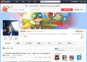 Afei.cn thumbnail